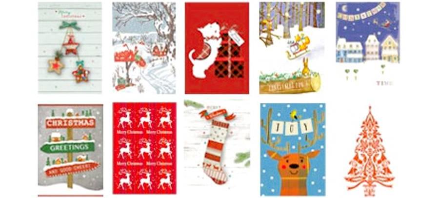 Internetowe kartki świąteczne